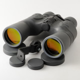 01 Chinon RB 8-20x50 Zoom Binoculars with Clamp, Case & Caps.jpg