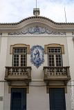Fundação António Aleixo