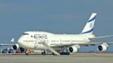 El Al Israel Airlines - Airport Rzeszów