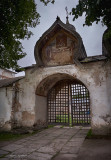 Cathedral of the Icon of Our Lady of the Sign (fragment of Gate)