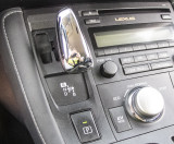 Lexus 200H control and park button