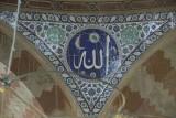 Istanbul Suleyman Mausoleum march 2017 3630.jpg