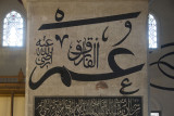 Edirne Old Mosque Caligraphy march 2017 2862.jpg