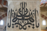 Edirne Old Mosque Caligraphy march 2017 2866.jpg