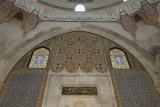Edirne Uc Serefeli Mosque march 2017 2965.jpg