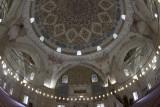 Edirne Uc Serefeli Mosque march 2017 2982.jpg