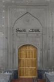 Kayseri Hasinli Mosque 2017 5033.jpg