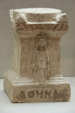 Antalya museum Altar march 2018 5859.jpg