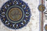Edirne Museum 095.jpg