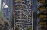 Edirne Muradiye 97 122.jpg
