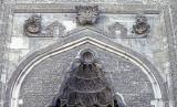 Sivas Cifte Minaret Medrese 97 001.jpg