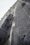 Sivas Cifte Minaret Medrese 97 005.jpg