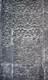 Sivas Cifte Minaret Medrese 97 009.jpg