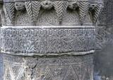 Sivas Cifte Minaret Medrese 97 023.jpg