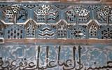 Sivas Buruciye Medrese 97 119.jpg