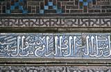 Sifahidiye Medrese before restoration