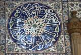 Istanbul Sokollu Mosque 2002 387.jpg