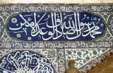 Istanbul Sokollu Mosque 2002 399.jpg