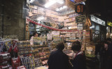 Istanbul at Egyptian Bazar 256.jpg
