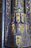 Edirne Muradiye mihrab detail