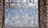 Sivas Sifaiye medrese mosaic