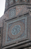 Cifte minaret medrese Erzurum