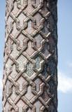 Yakutiye medrese Erzurum