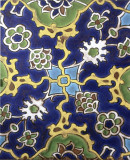 Tile with yellow