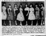 1960 contestants