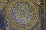 Mosque dome, Tilya-Kori Madrasah, Samarkand