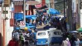 Urubamba Street Scene