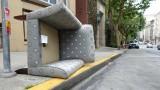 Chair 294