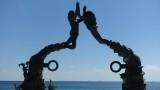 Portal Maya Statue