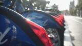 Ford Bike Share