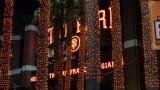 Willie Mays Plaza at Night