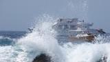 Big Wave and Boats