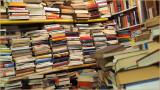 Libreria Acqua Alta (1486)