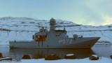 HDMS Lauge Koch P572
