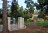 Western Galil