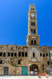 The Ottoman Tower Clock - Acre