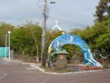 Enttrance to Charles Darwin Research Center, Puerto Ayora, Santa Cruz Island, Galapagos