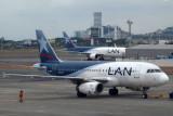At Gauyaquil airport - LATAM Ecuador Airbus A319-132