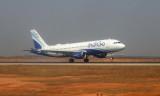 IndiGo Airlines A320 landing at Bangalore