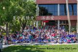 2017 Summer Retreat