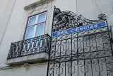 Academia das Ciências Gate