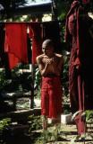 Bago, Kyakhat Waing Kyaung