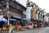 Tunxi Old Street 1