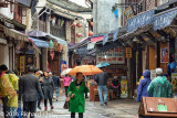 Tunxi Old Street 2