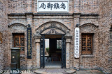 Wuzhen Post Office