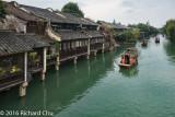 Wuzhen 7